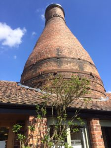 The Bottle Kiln